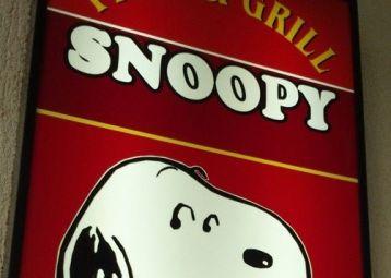 Pizzeria Snoopy