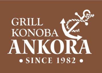 Konoba Ankora