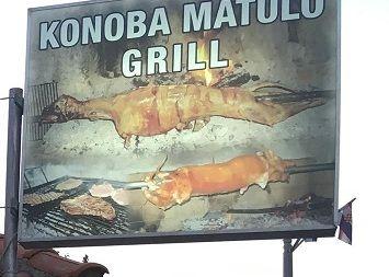 Konoba Matulo